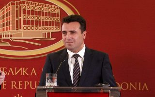 fyrom-pm-skeptical-of-greek-demands-for-changes-to-constitution