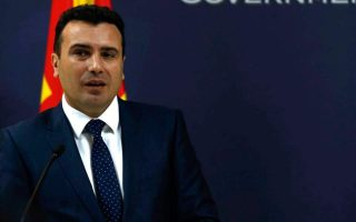 fyrom-pm-zaev-sees-name-solution-as-early-as-end-of-march
