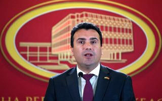 poll-shows-tiny-lead-for-amp-8216-yes-amp-8217-camp-ahead-of-fyrom-name-referendum