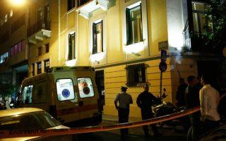 zafeiropoulos-murder-suspect-remanded-in-custody