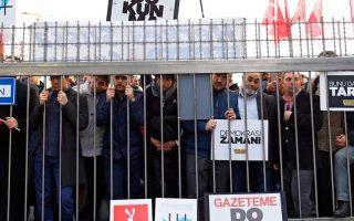 athens-journalists-union-laments-zaman-closure