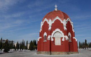 centennial-of-wwi-armistice-marked-in-thessaloniki