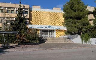 guard-knifed-outside-athens-university-student-halls
