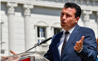 one-macedonia-comment-by-fyrom-pm-retracted