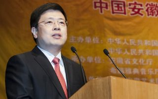 china-concerned-over-olp-delays
