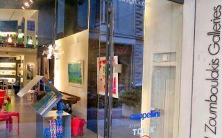small-paintings-athens-to-december-31