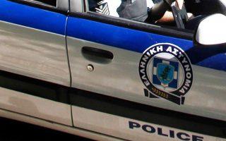 van-carrying-convicted-terrorist-in-athens-pileup