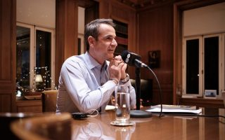mitsotakis-defends-centralized-eu-vaccine-purchasing0