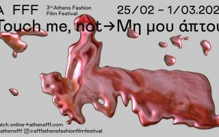 athens-fashion-film-festival-february-25-march-1