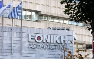 nbg-asks-for-hfsf-opinion-on-ethniki-insurance0