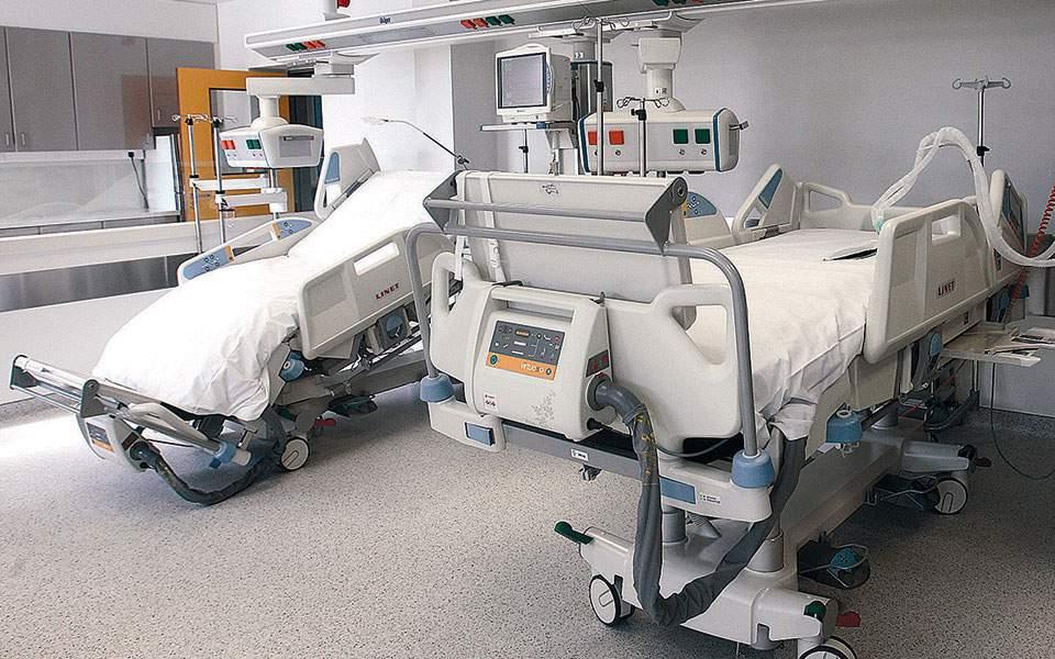 Athens hospitals to add 70 COVID ICUs | eKathimerini.com