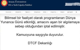 event-for-greek-language-day-canceled-in-turkey-amid-reactions