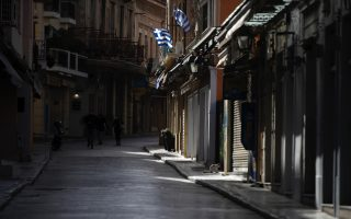 greek-gdp-down-10-pct-in-2020-commission-says