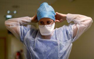 coronavirus-1-327-new-cases-22-deaths0