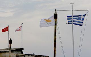 turkish-drones-in-northern-cyprus-heighten-regional-unease