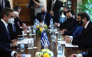 greece-cyprus-coordinate-tactics