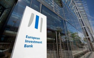 eib-financing-funds-for-future-investment-in-greece-reach-record-levels-in-2020