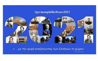 german-embassy-launching-social-media-tribute-to-1821-revolution0