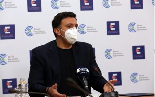 greece-aims-to-vaccinate-all-adults-by-early-july