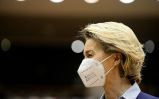 eu-not-where-it-wants-to-be-in-vaccine-fight-eu-amp-8217-s-von-der-leyen-says