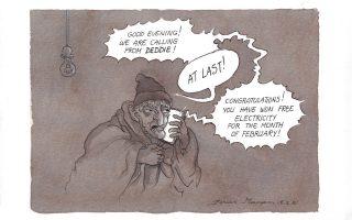 cartoon-by-ilias-makris-19-02-2021