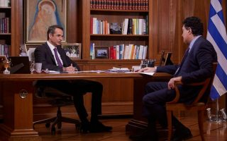 pm-hopeful-greece-can-see-the-end-of-the-tunnel