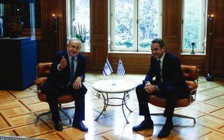 mitsotakis-heading-to-cyprus-israel-on-monday