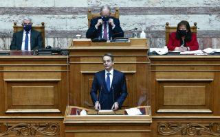 greek-pm-vows-legal-overhaul-in-wake-of-metoo-allegations