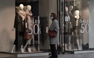 businesses-lost-e4-8-bln-in-jan-feb