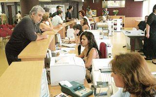 reward-system-in-the-works-for-greek-civil-servants0