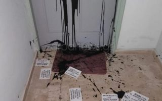 pm-s-family-home-nd-s-offices-in-crete-vandalized