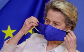 eu-chief-60-of-bloc-to-be-inoculated-by-mid-2021