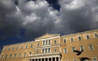 greek-economy-shrank-10-pct-in-2020-eu-report-shows