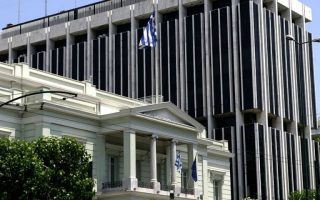 greece-welcomes-extension-of-us-russian-nuclear-arms-treaty0