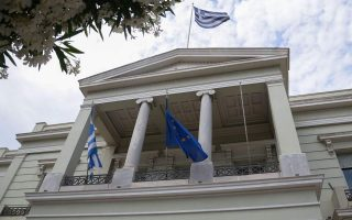 foreign-ministers-from-eu-arab-gulf-states-meeting-in-athens-thursday