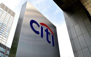 citi-considering-buying-turkish-bank-bonds