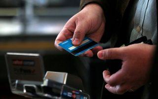online-transactions-soar-in-greece-in-2021