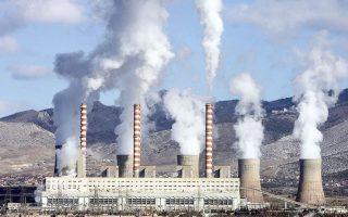 eu-probes-ppc-practices-as-energy-company-cooperates