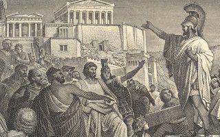 greek-democracy-april-1