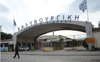 historic-halyvourgiki-industry-about-to-fold