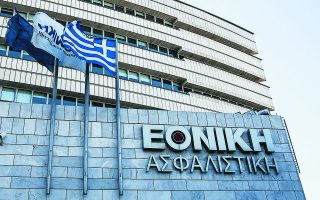 nbg-agrees-to-sell-ethniki-to-cvc-capital