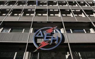 ppc-bond-market-foray-aims-to-net-half-a-billion-euros