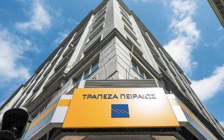 piraeus-bank-details-equity-offering-plan