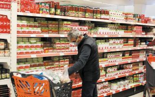 elais-unilever-agrees-deal-with-minerva-for-sale-of-its-industrial-tomato-products