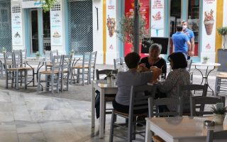 no-curfew-violation-for-anyone-leaving-a-restaurant-at-11-p-m-says-minister