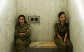 israeli-embassy-presents-zero-motivation-film