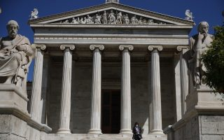 greece-mulls-lifting-some-covid-restrictions-says-minister