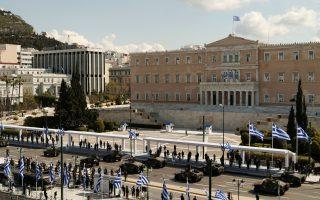 ahi-notes-common-ideals-between-greek-american-revolution