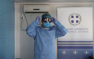 coronavirus-1-626-new-cases-53-deaths