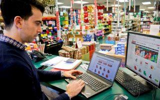 e-business-workshop-focuses-on-effective-management